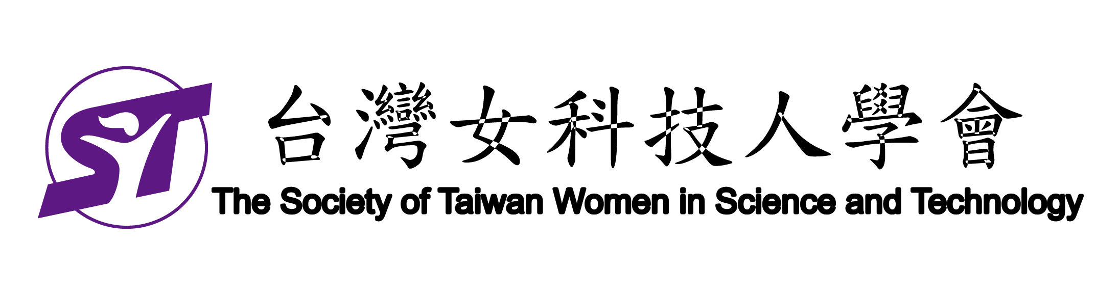 The Society of Taiwan Women in Science and Technology